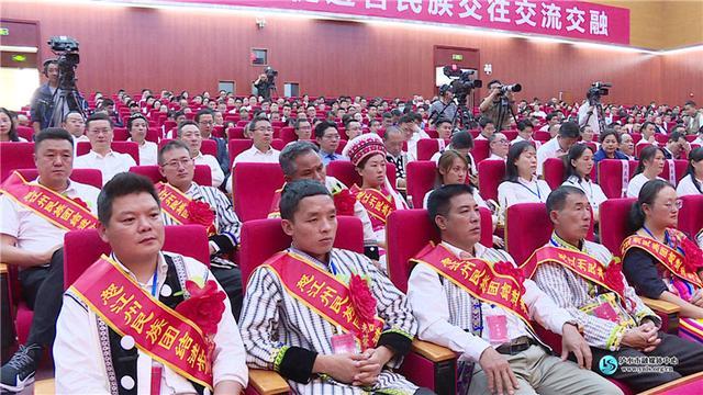 【民族团结进步・共建和谐家园】怒江州第六次民族团结进步表彰大会上 泸水3个集体11名个人受表彰
