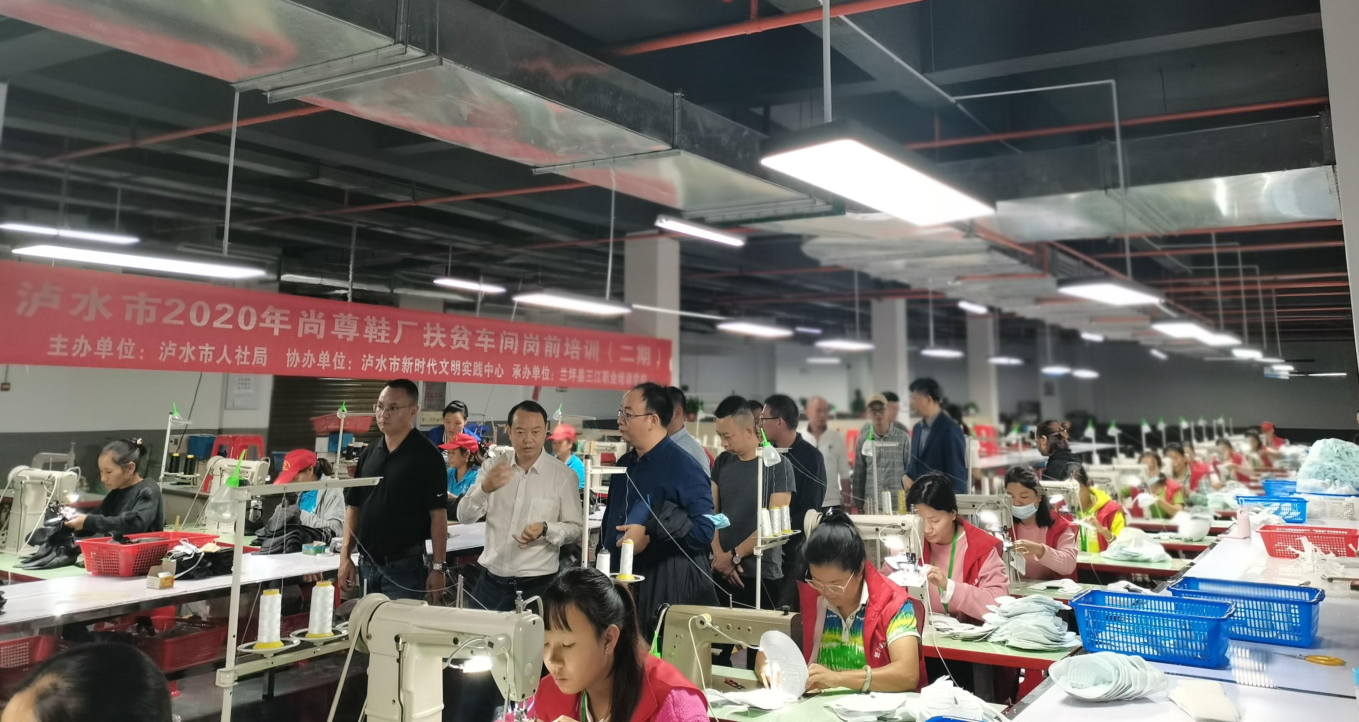 上海市中小企業技術人才引進服務中心到怒江州開展勞務和教育協作工作調研