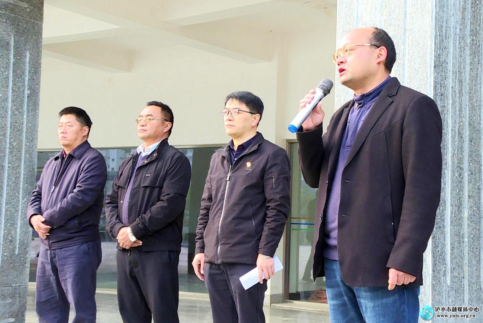瀘水市323名脫貧攻堅普查工作人員赴福貢縣開展工作
