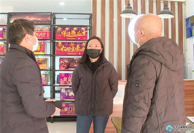 """泸水市开展岁末年初及""""春节""""""""两会""""前安全生产大检查"""