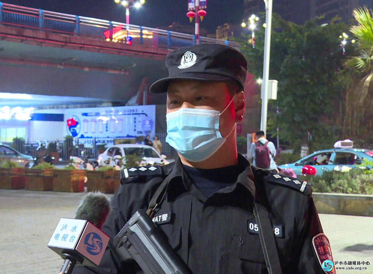 春节我在岗│泸水市公安局全员值守保平安