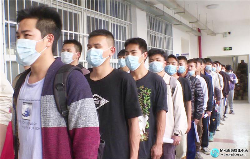 泸水市2021年上半年征兵体检正式开检
