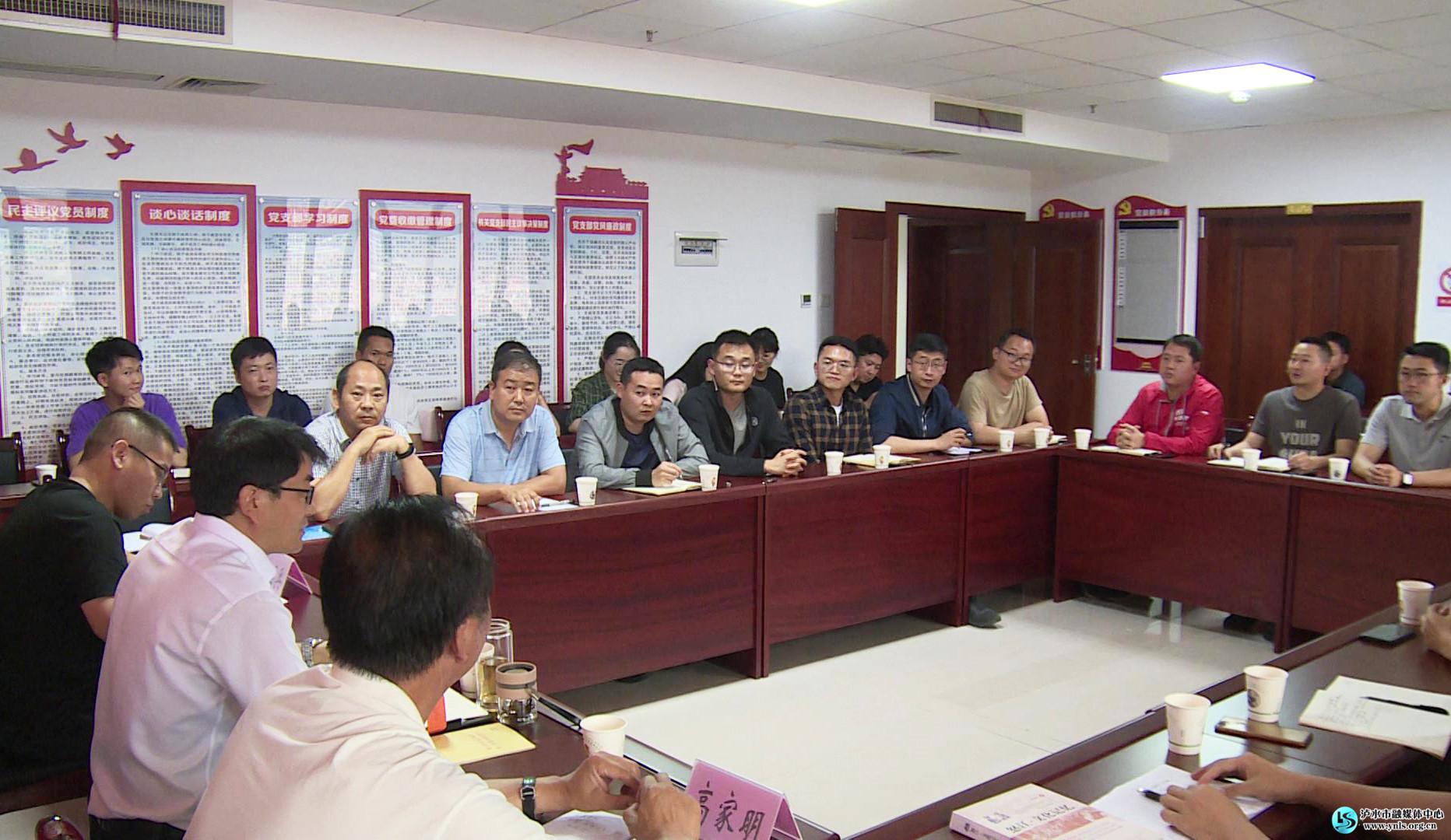 泸水市召开省级以上单位挂联泸水市驻村工作队员座谈会