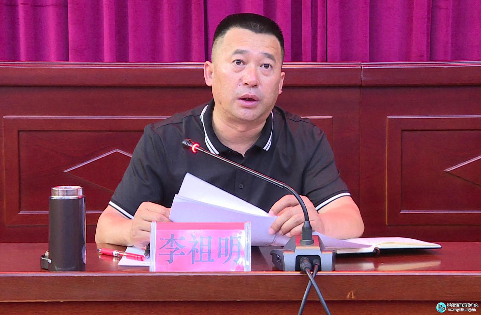 泸水市召开2021年高考工作推进会