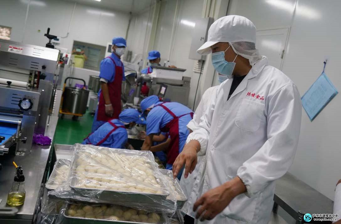 """怒江的""""野心""""火腿饼"""