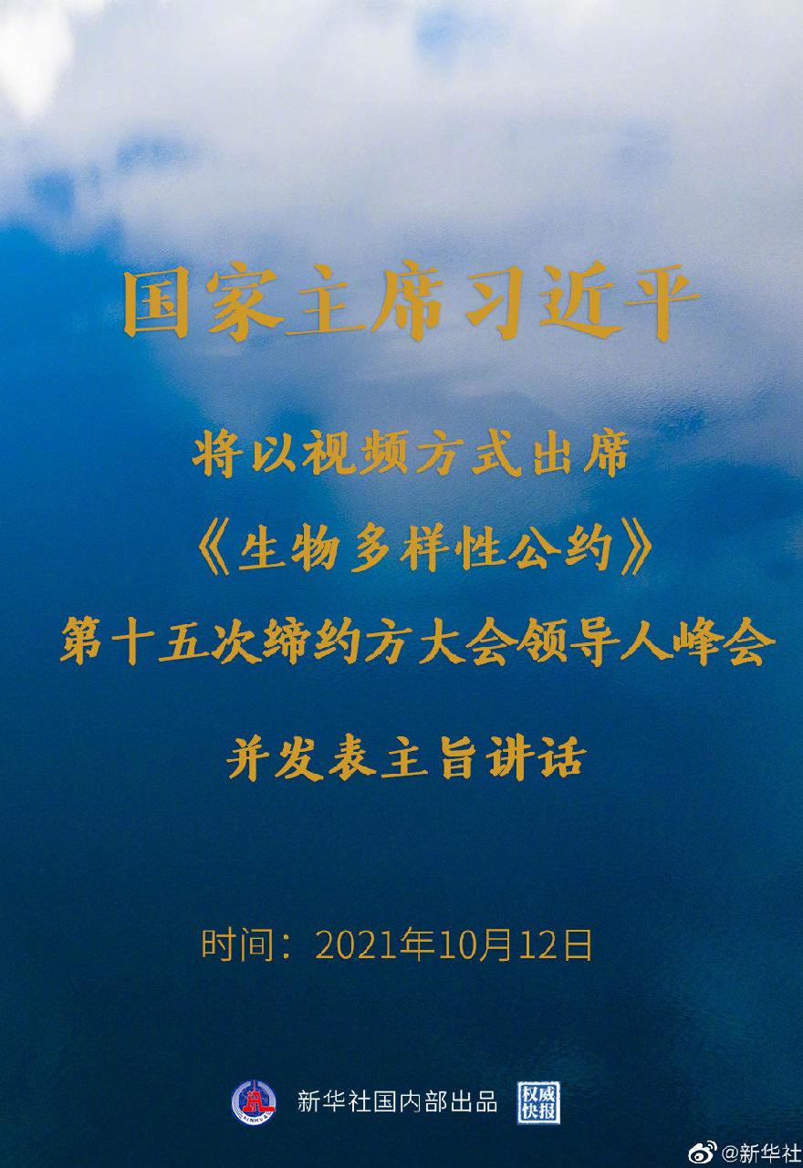 微信图片_20211011183005.png