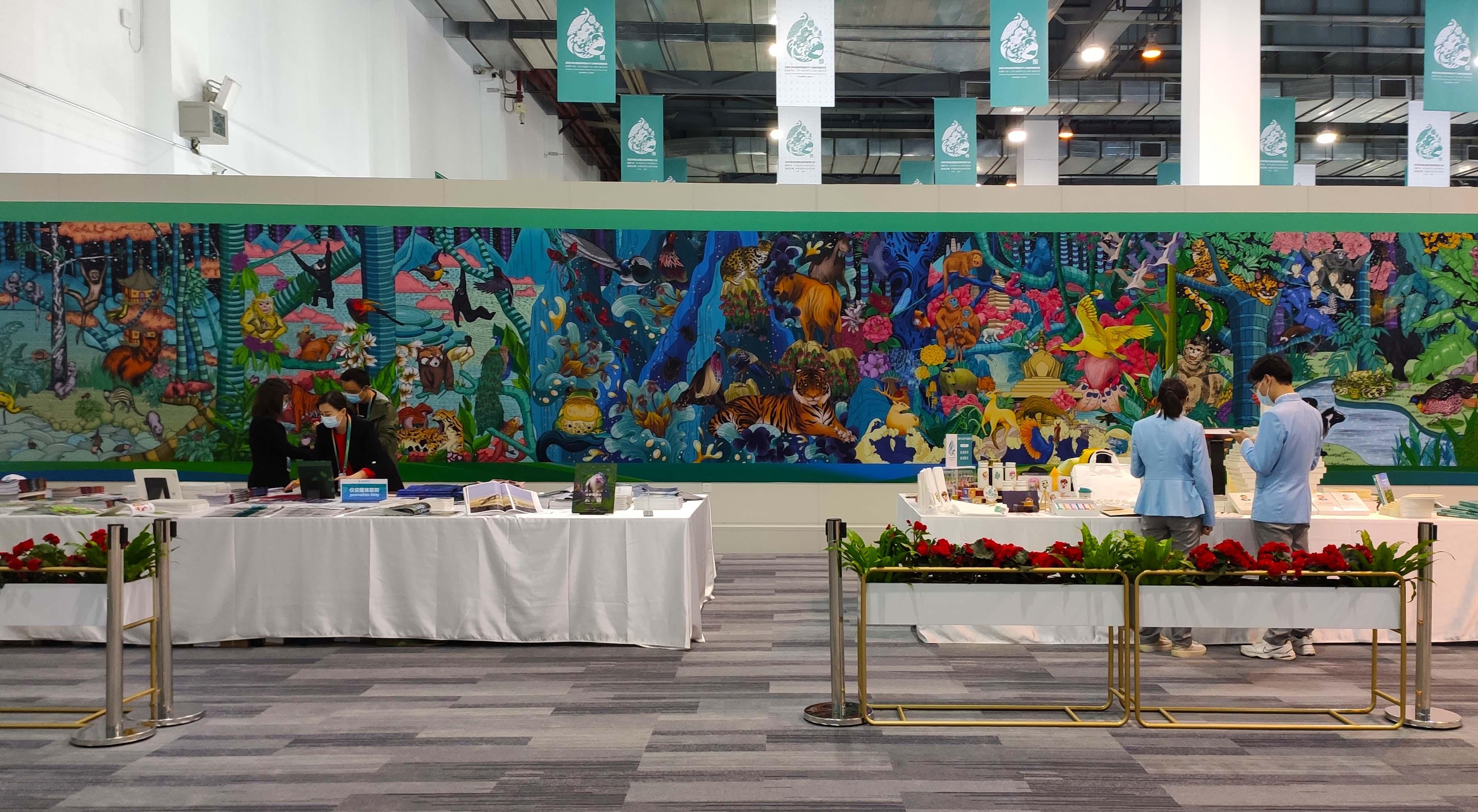 "COP15 | 新闻中心里的""生物多样性"""